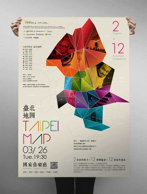Cool Poster design inspirations 14