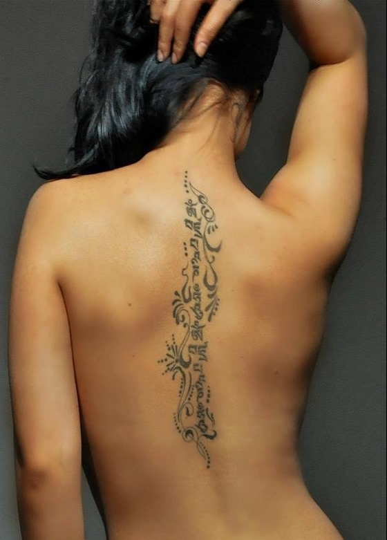Sexy back tattoos on women